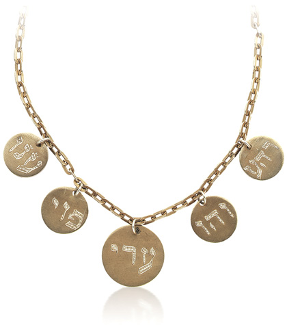Rachel Brown's Kabbalah Jewelry Collections