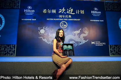 "Iconic international fashion designer Vivienne Tam attended the Hilton Huanying one-year celebration August 7 at Hilton Shanghai Hongqiao and unveiled limited-edition ""Water Dragon"" slippers. The exclusive slippers will be available to Hilton Huanying guests at 70 Hilton Worldwide hotels in 23 countries beginning this month."
