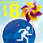 Premiére Vision | Spring/ Summer 2008