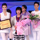 China International Fashion Design Grand Prix