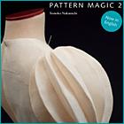 More Pattern Magic by Tomoko Nakamichi