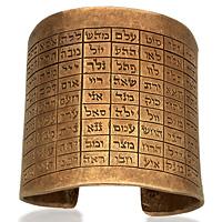 Rachel Brown's Kabbalah Jewelry Collections