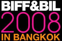 BIFF&BIL 2008 | Bangkok International Fashion Fair and Bangkok International Leather Fair 2008