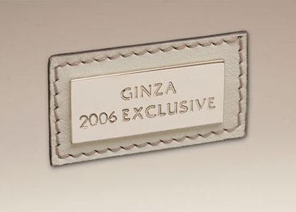 Gucci Ginza 2006 Exclusive