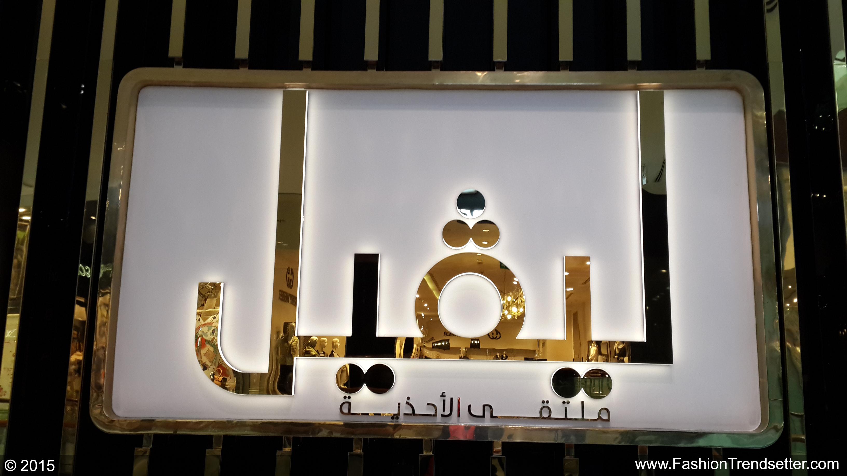 Fashion-Trendsetter-Dubai-Trip-001