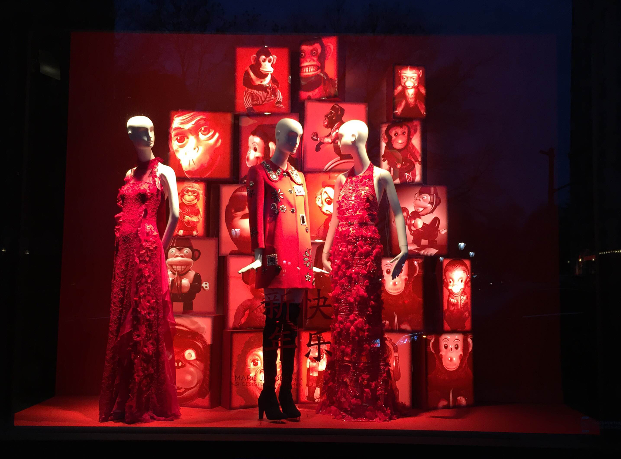 Bergdorf Goodman S Window Displays New York February